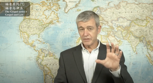 Gospel Series – Paul Washer